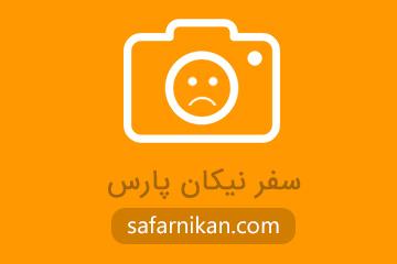 تور هوایی قشم از شیراز لحظه آخری