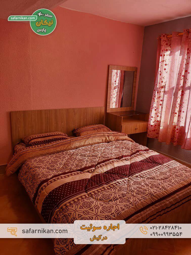 اجاره سوئیت 3 خوابه در کیش – خانه گستر