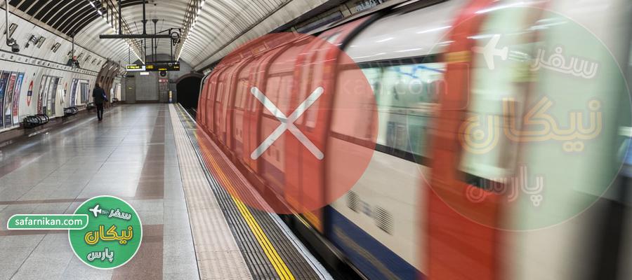 مترو در کیش